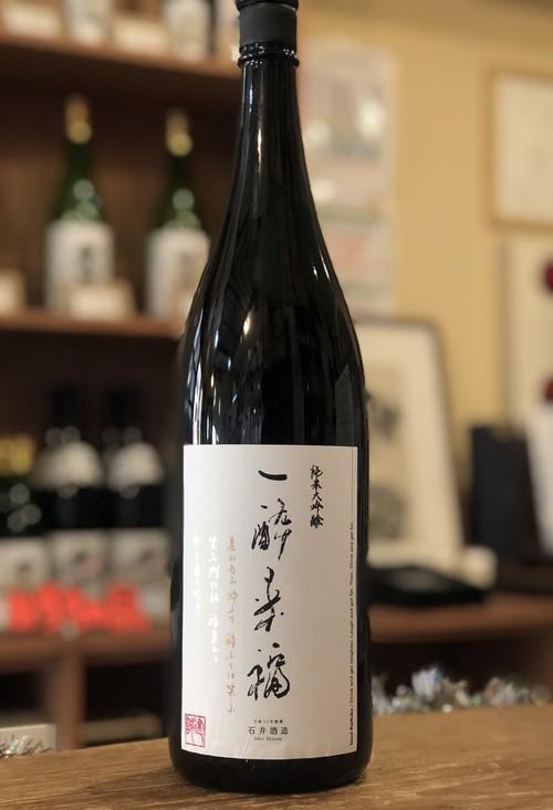 【30by新酒】一酔来福 純米大吟醸 無濾過生原酒 1800ml
