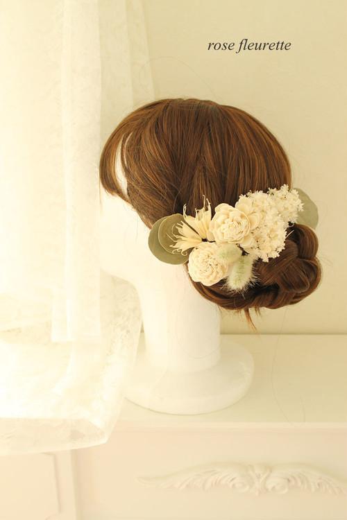 ドライフラワー髪飾り(ホワイト)
