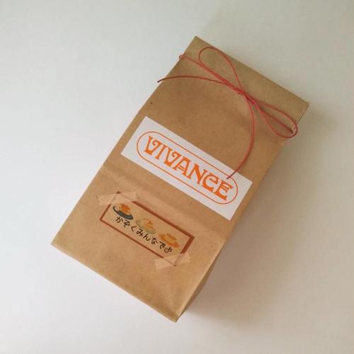 【期間限定】兵庫県産小麦粉のパンケーキミックス 150g×2袋セット(送料込み)