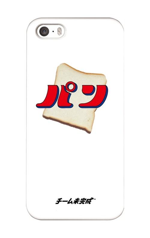 【受注生産】iPhone5/5s/SE用スマホカバー(パン)