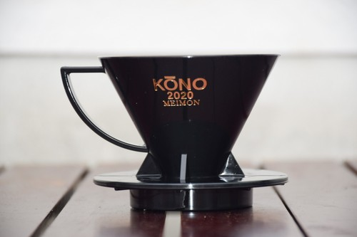 KONO 2020 MEIMON ブラック(MDN-21BK2020)