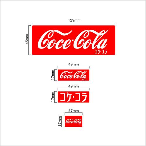 [ステッカー] Coce Cola