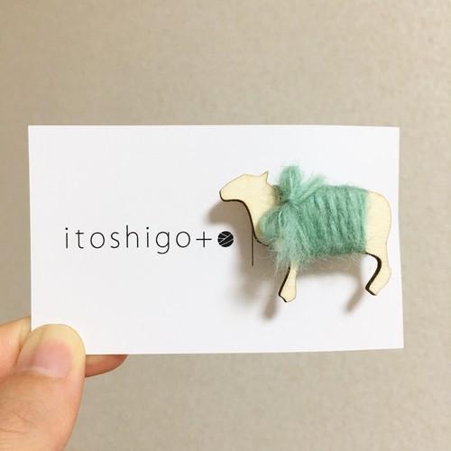 ひつじの手紡ぎ糸ブローチ