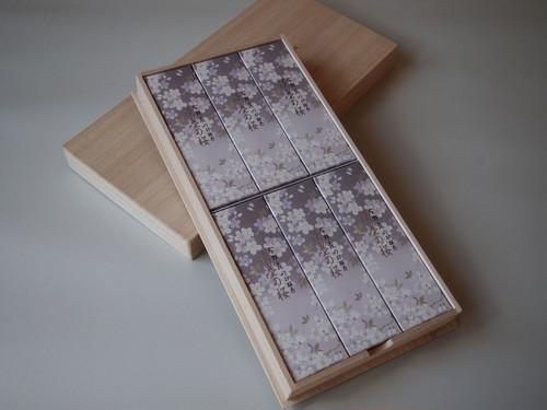 進物用 お線香 ◆ 宇野千代 淡墨の桜  6サック入  桐箱