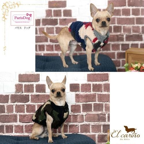 9。Parisdog【正規輸入】犬 服 ジャンパー 迷彩柄 ハイネック 秋 冬物