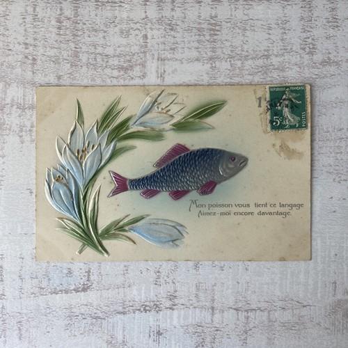 アンティーク Poisson d'Avril ポストカード   /  vp0201