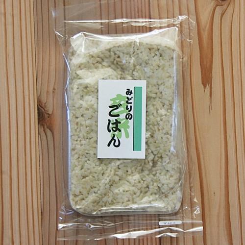 みどりの玄米ごはんパック