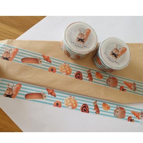 モキュのパン屋さん マスキングテープ