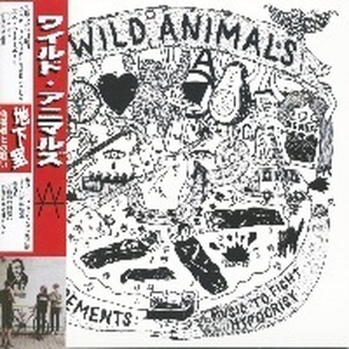 "WILD ANIMALS ""BASEMENTS: MUSIC TO FIGHT HYPOCRISY"" / CD"