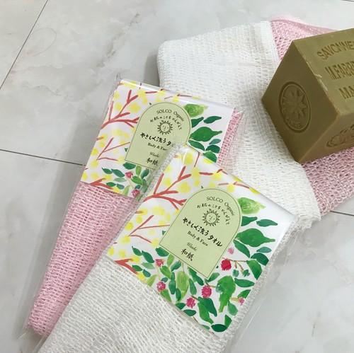 《SALE》SOLCO organic*やさしく洗うタオル【和紙】ボディタオル
