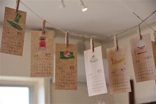 【manoオリジナル】2020沖縄カレンダー(友や)