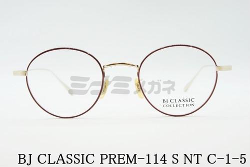 【錦戸亮さん着用モデル】BJ CLASSIC(BJクラシック)PREM-114S NT C-1-5