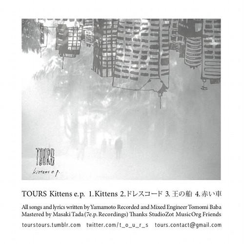 TOURS / Kittens e.p. (CD-R)