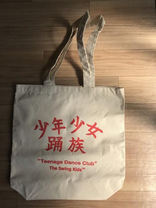 """""""少年少女踊族"""" Tote Bag"""