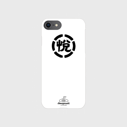 吉田悦造商店 iPhone case 6/6S/7/8