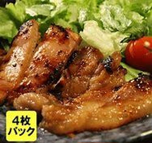 あつぎとん漬:牛肉の高橋(4枚入り)