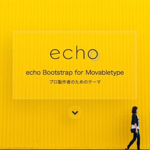 「echo」Bootstrap+Movable Type版 商用ライセンス