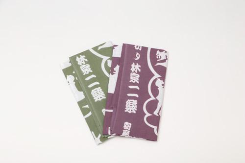 高円寺演芸まつりオリジナル手ぬぐい(紙切り柄)