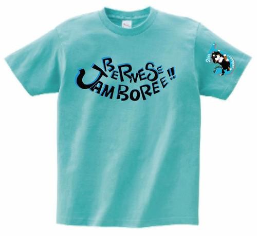 バーニーズジャンボリー2019ロゴTシャツ Aデザイン/アクア/全6色
