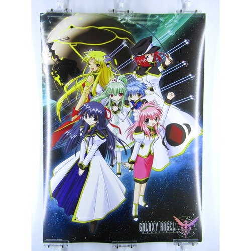 Galaxy Angel Moonlit Lovers Broccoli - B2 size Japanese Anime Poster