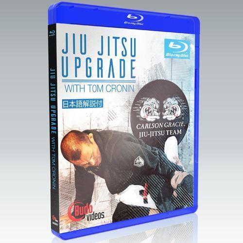 【Blu-ray 】日本語吹き替え付き トム・クローニン 柔術アップグレード