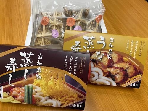 チョイスセット(うなむし)【冷凍商品】