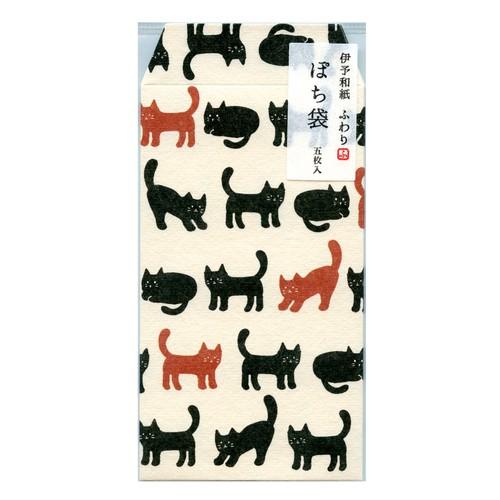 猫ぽち袋(伊予和紙ふわり猫いっぱい)