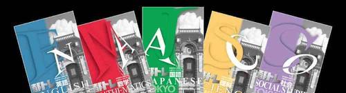 教育開発出版 東京都 入試トレーニング 国,数,理,社,英 最新版 QRコードつき(リスニングの音声は無料でネットからダウンロード)各科目(選択ください) 新品完全セット ISBN なし コ004-531-000-mk-bn