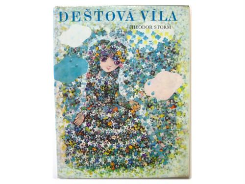 ヤン・クドゥラーチェク「Destova vila」1973年