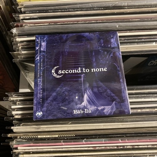 SECOND TO NONE /bab-ilu (CD)