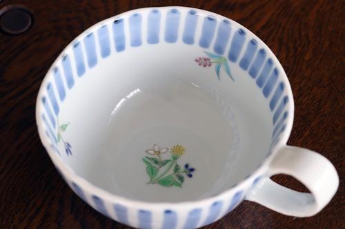藍水 十草草花 カフェボール うつわ藍水(波佐見焼)