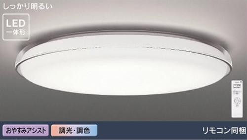 東芝ライテック シーリングライト LEDH86806-LC