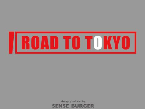 ROAD TO TOKYO 東京への道のり 車に貼れる 日本応援 Road to Tokyo 2021 赤 レッド【sti07911red】