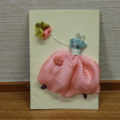 母の日花束付きギフト メッセージカード(はな風船G)花衣(紅花)