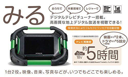 コードレスラジオ付テレビ 充電式 Bluetooth機能搭載 AC100V使用可 リチウムイオン電池、充電器付