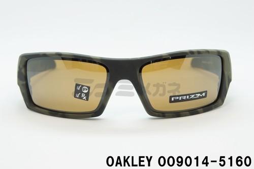 2019年 新作 OAKLEY(オークリー) GASCAN(ガスカン) OO9014-5160 偏光サングラス