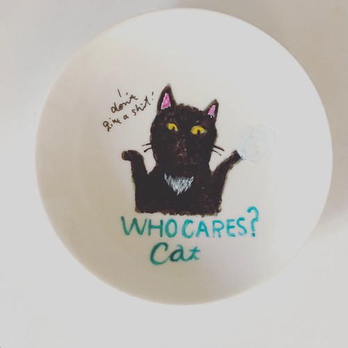 Who cares? くろねこsmall plate