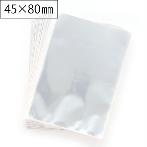 A008 OPP袋 M シールなし ラッピング用透明袋 45×80mm 300枚