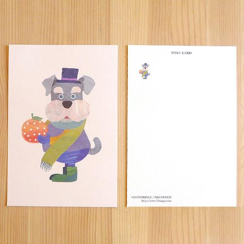セブンオレンジ オリジナルポストカード 《犬とオレンジ》