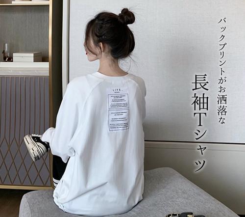 バックタグロングTシャツ /tops1225