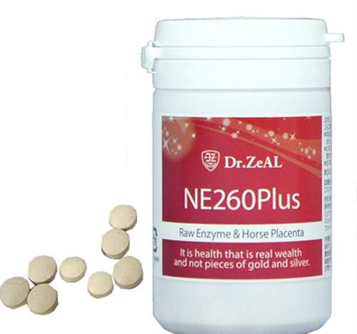 NE260Plus
