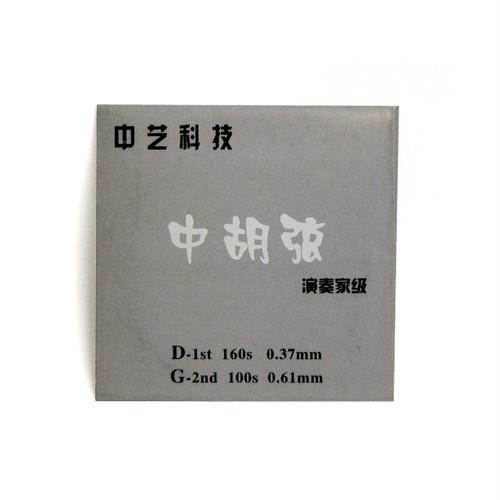 中胡弦 [中芸科技/灰]G・D弦 1セット