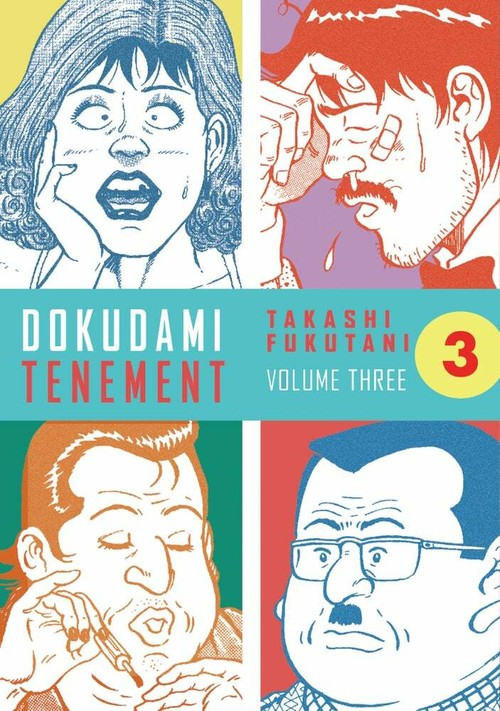 DOKUDAMI TENAMENT 3 by TAKASHI FUKUTANI - KILLING ME SOFTLY - ENGLISH TRANSLATION -