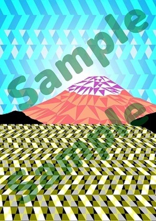 逆光の富士山