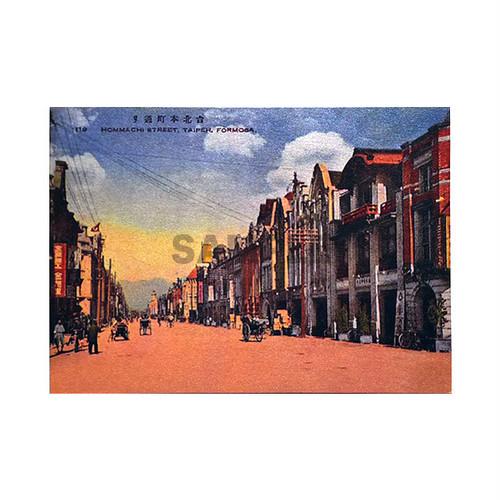 台湾ポストカード 「本町通り」