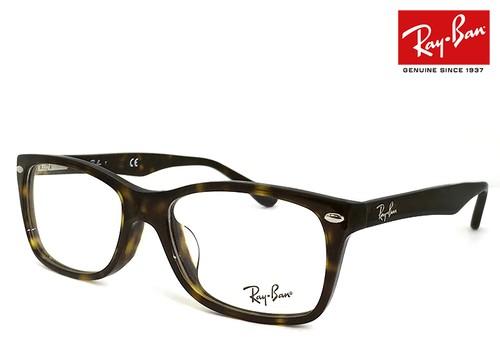 レイバン 眼鏡 メガネ RX5228f 2012 53mm Ray-Ban RB5228F バネ蝶番 メンズ レディース