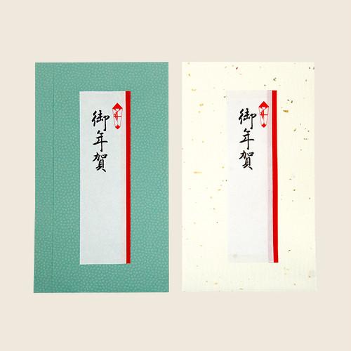 朝露 お年賀(たとう紙) 90g