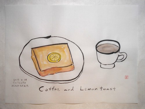 書 『Coffee and Lemon toast』