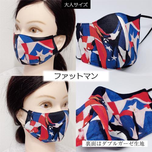 【大人用】ファッションマスク ファットマン