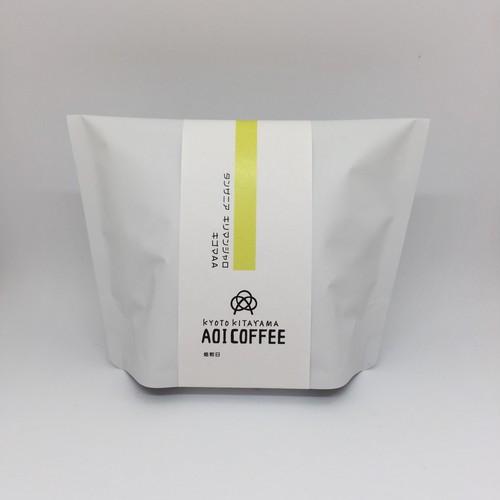 タンザニア キリマンジャロ キゴマAA 200g コーヒー豆or粉